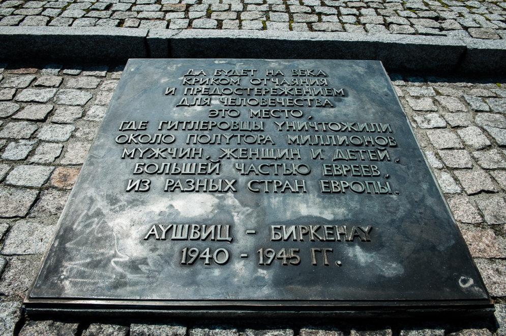 Фабрика смерти Аушвиц-Биркенау: 50 фотографий, которые надо увидеть