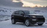 Land Rover Discovery Sport. Ледяной тест-драйв в Исландии