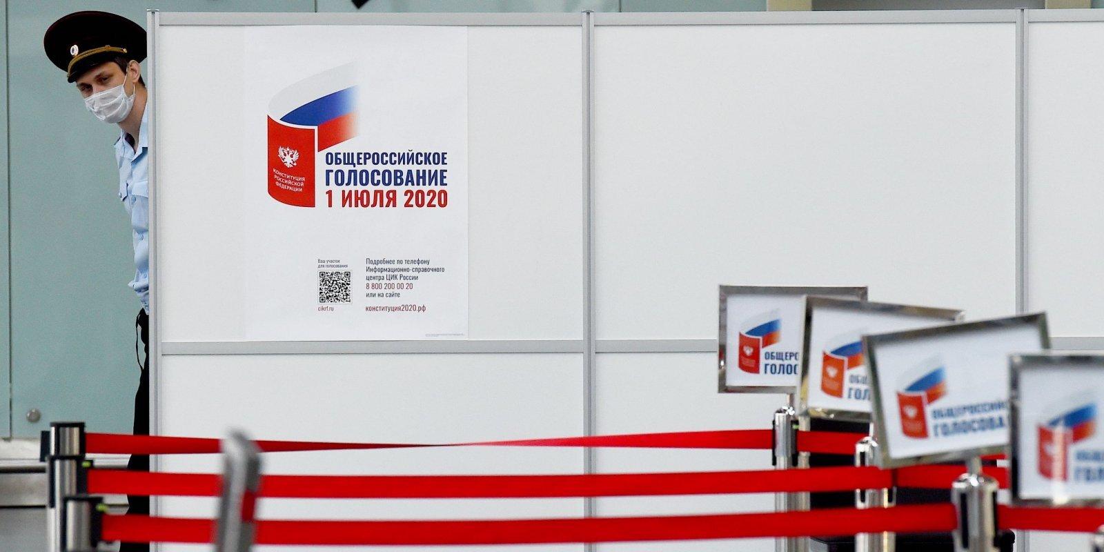 Исправленному верить. Зачем Россия вносит поправки к Конституции и что с ними не так
