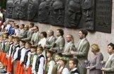 ФОТО: Официально открылась неделя Праздника песни и танца