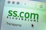 Eksperts: VID darbs negodprātīgu tīmekļa vietņu bloķēšanā vērtējams pozitīvi