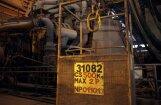Piedāvājumus iesnieguši vairāki 'KVV Liepājas metalurga' potenciālie pircēji