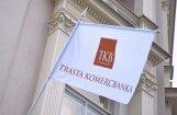 Trasta komercbanka подтверждает задержание сотрудников, подозреваемых в отмывании миллиона рублей