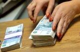 За три года нерезиденты инвестировали в Латвию 300 млн. латов