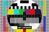 Еврокомиссия: трансляции
