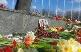 ФОТО: В Риге возложили цветы в честь воинов, павших во Вторую мировую