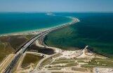 Компании из Нидерландов попали под следствие за Крымский мост
