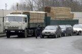 Литва и Россия завершили демаркацию общей границы