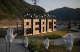 Военные Южной Кореи сбили НЛО из КНДР