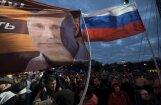 МИД Украины выразил протест в связи с поездкой Путина в Крым