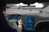 Video: Šādi 'Bosch' iztēlojas bezpilota automobiļa vadīšanu