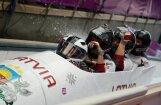Латвийская Сигулда может принять зимние Олимпийские игры в 2026 году