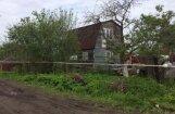 Массовое убийство в Тверской области: пьяный застрелил девять человек