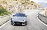 Новое гибридное купе Jaguar  C-X16 поражает воображение