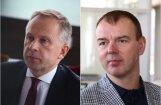БПБК просит прокуратуру начать уголовное преследование Римшевича и Мартинсона