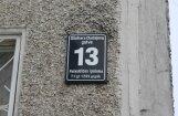 Мэр: улицу Дудаева  переименуют в течение года