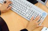 Policijai nav informācijas par FIB meklētā hakera atrašanos Latvijā