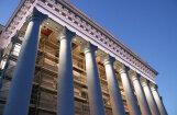 ФОТО, ВИДЕО: включена декоративная подсветка фасада Дворца культуры ВЭФ