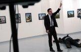 Убийца российского посла в Анкаре сдал экзамен на охранника Эрдогана