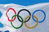 Латвия отказалась выступать на зимней юношеской Олимпиаде
