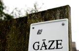 Акционеры Latvijas gāze не договорились о модели отделения оператора газораспределительной системы