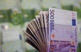 В следующем году вырастут зарплаты министров и депутатов