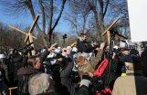 Полиция безопасности: 16 марта возможны провокации