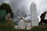 В Сербии предъявлены обвинения вероятным участникам резни в Сребренице