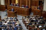 Верховная Рада требует освободить Савченко и ввести санкции против Путина