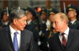 Путин списал Киргизии долг в $489 млн в обмен на военную базу