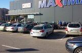 В Риге перестроят магазин Maxima XXX на ул. A. Деглaва