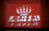Aizdomas par Latvijas banku saistību ar Irānas kodolprogrammai domātu naudu, ziņo raidījums