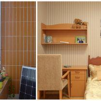 ФОТО: Смотрите, как выглядит типичная квартира в Северной Корее