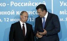 Янукович раскрыл подробности, как Украина брала кредит у России в 2013 году