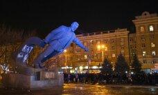 Верховная Рада Украины официально переименовала Днепропетровск