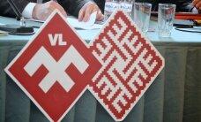 """VL-ТБ/ДННЛ не рассматривает модели правительства, основанные на поддержке """"Согласия"""""""