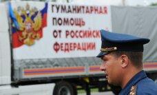 Россия отказалась списывать 20% долга Украины