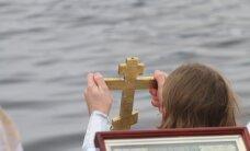 Крещение: состоится чин освящения воды в Даугаве