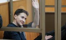 Россия начала процедуру выдачи Украине летчицы Савченко