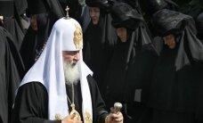 Папа Римский встретится с патриархом Кириллом на Кубе