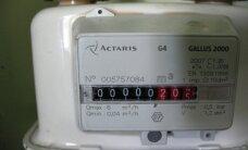 'Latvijas gāzes' investori 18 gadu laikā dividendēs saņēmuši ap 250 miljoniem eiro