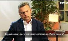 LTV7: латвийская фирма может быть причастна к финансовому скандалу в Словакии