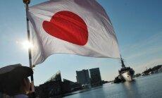 Япония отозвала приглашение Путину по просьбе американцев