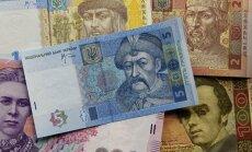Украина существенно снизила разрешенный размер покупок за наличные деньги