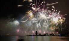 98-летие Латвии в Риге отметят парадом и салютом; общественный транспорт будет бесплатным
