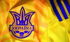 Украина возмет в долг свыше шести миллиардов евро