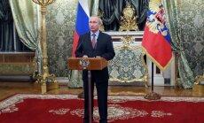 В Кремле прошла инаугурация президента России: Путин заступил на четвертый срок
