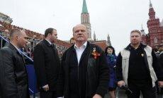 СМИ: Зюганов и Явлинский не хотят соперничать с Путиным за пост президента