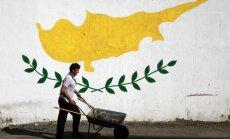 The Guardian: Кипр заработал миллиарды евро на продаже паспортов ЕС