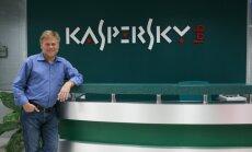 Businessweek обвинил Касперского в связях со спецслужбами России